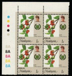 MALAYA PERLIS SG73 1986 1c AGRICULTURAL PRODUCTS BLOCK OF 4 MNH