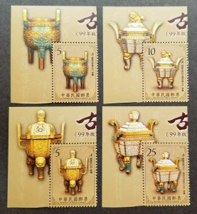 Ancient Chinese Art Treasures Taiwan 2010 Equipment Antique (stamp margin) MNH