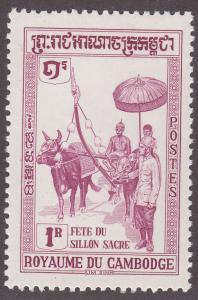 MNH Cambodia 79 Feast of the Sacred Furrow 1960