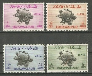 Pakistan / Bahawalpur 1949,UPU Issue,Scott # 26-29,VF Mint Previously Hinged*OG