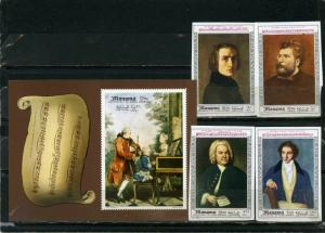 MANAMA 1969 PAINTINGS/FAMOUS COMPOSERS SET OF 4 STAMPS & S/S IMPERF. MNH