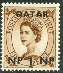 QATAR 1957 QE2 1np on 5d Wilding Portrait Issue Sc 1 MH