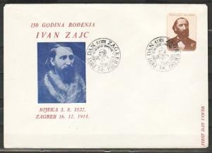 Yugoslavia, Scott cat. 1579. Composer & Conductor issue on a First day cover.