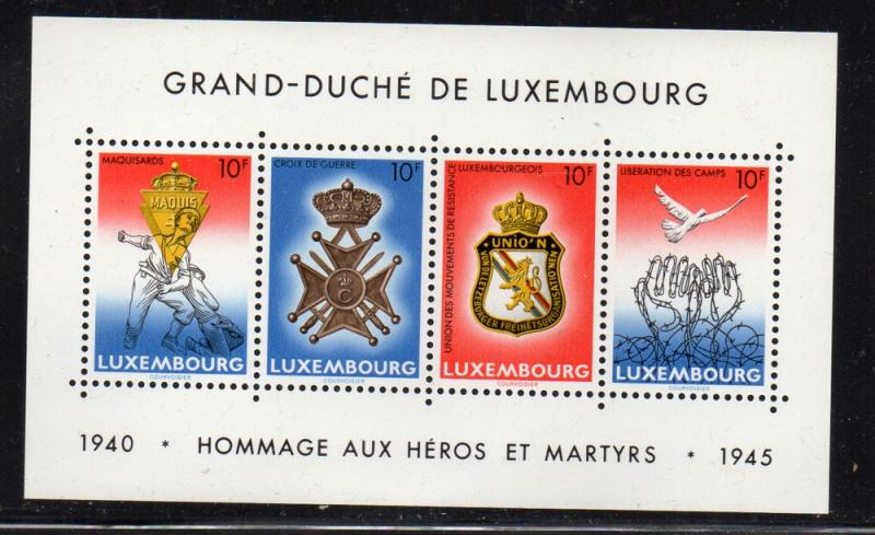 Luxembourg Sc 731 1985 End of WWII  stamp sheet mint NH