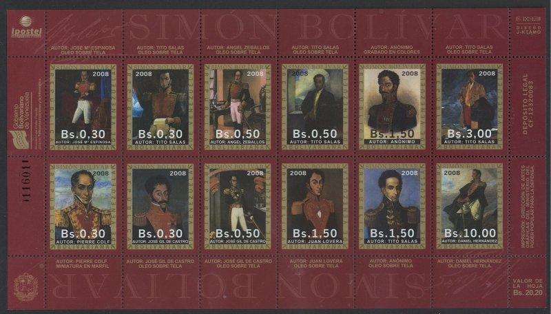 Venezuela Scott 1089 MNH! Souvenir Sheet!
