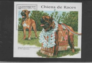 CAMBODIA #1810 1999 DOGS MINT VF NH O.G S/S