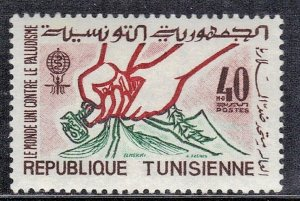 TUNISIA SC# 406  **MNH**  1962   SEE SCAN