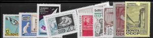 11927 Russia mix of 10 mnh 2017 SCV $9.40 see below for catalog numbers