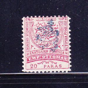 Eastern Rumelia 29 MH Overprint