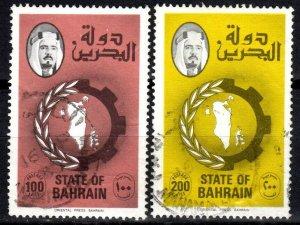 Bahrain #232, 234 F-VF Used CV $2.70 (X2549)