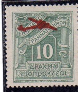 GREECE GRECIA HELLAS 1941 1942 AIR MAIL POSTA AEREA POSTAGE DUE OVERPRINTED 1...