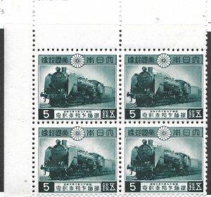 Doyle's_Stamps: 1942 Japanese Locomotive Block of 4, Scott #347**