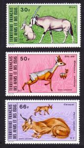 Afar and Issa Wild Animals 3v SG#587-590 SC#C74-C75