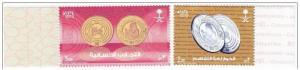 SAUDI ARABIA 2013  King Abudall Award for Human Dilaouge  Complete  Set   MNH SC