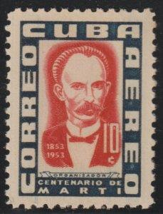 1953 Cuba Stamps Sc C84 Marti Portrait MNH