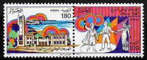 ALGERIA 1987 AMATEUR THEATER FESTIVAL STAMPS - MINT COMPLETE SET!
