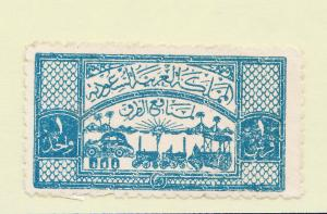 SAUDI ARABIA 1955  REVENUE ROAD STAMP  SINGLE  VERYFINE USED STAMP