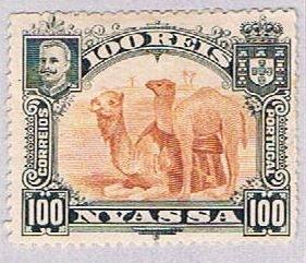 Nyassa 35 MLH Camels 1901 (BP36924)