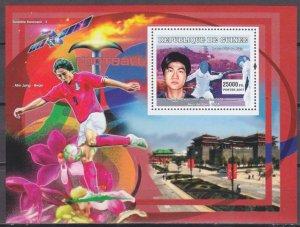 2007 Guinea 4621/B1135 2008 Olympic Games in Beijing / Hanxiong Wu 7,00 €
