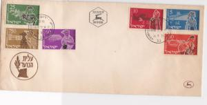israel 1955 making pottery filmmaking & mixed travel stamps cover ref 21497