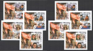 NW0275 Imperf, Perf 2011 Mosambik Sport Schach Maria Chiburdanidze 8BL MNH