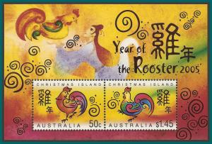 Christmas Island 2005 Year of Rooster, MS MNH #450a,SGMS577