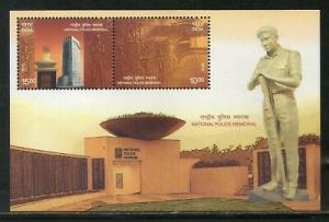 India 2018 National Police Memorial Museum M/s MNH