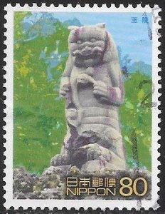 Japan 2823a  Used - World Heritage - Stone Lion of Tamaudun - Shuri, Okinawa