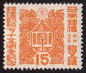 Japan #375  mnh - 1946 postal service - 15 sen