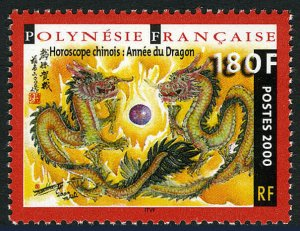 French Polynesia 772, MNH. New Year. Lunar Year of the Dragon, 2000