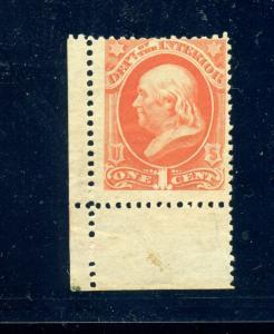Scott #O15 Var Interior Dept Official Mint Stamp Pos 91 SHORT TRANSFER @ RIGHT