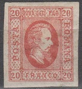 Romania #24  F-VF Unused CV $35.00 (A6717)