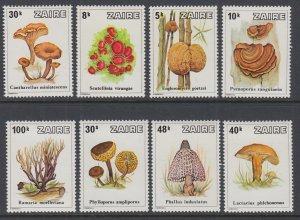 Zaire 910-917 Mushrooms MNH VF