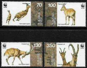 Armenia #540-3 MNH Set - WWF - Wild Animals