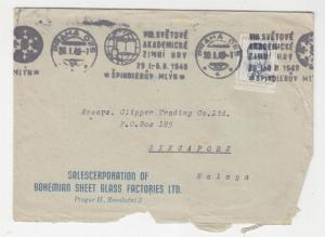 CZECHOSLOVAKIA, 1949 cover, 5k. Prague to Singapore..