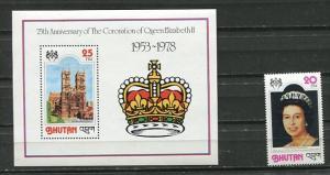 Bhutan 1978 Souvenir Sheet + Stamp MNH