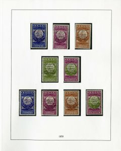 Yemen Early Mint Stamp Collection