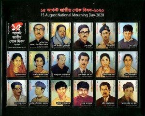 HERRICKSTAMP NEW ISSUES BANGLADESH Nat'l Mourning Day 2020 Sheetlet