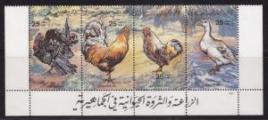 1984  LIBYA STAMP . STRIP OF  ANIMAL, BIRDS , STAMP   All MNH 1984