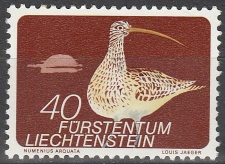 Liechtenstein #537  MNH F-VF  (V804)