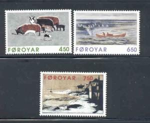 Faroe Islands Sc 307-9 1996  Kamban Artist stamp set mint NH