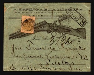 Brazil SC# 105 on Smith & Wesson Cacheted Cover - Z19413