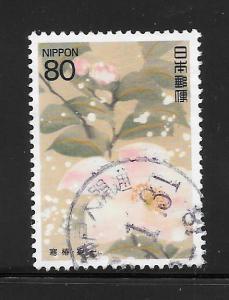 Japan #2183 Used Single. No per item S/H fees