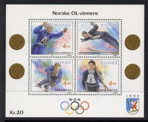 Norway 1021 MNH Winter Olympics, Skiing, Ski Jumping