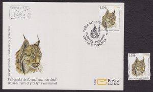 Montenegro 2019 Balkan Lynx Animals Fauna Wild cat stamp MNH + FDC