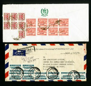 Bangladesh Stamps Lot of 2 Covers Over 20 Affixed Stamps Total
