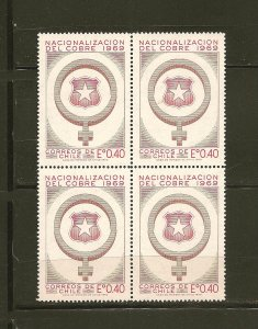Chile 395 Copper Symbol Chile Arms Block of 4 MNH
