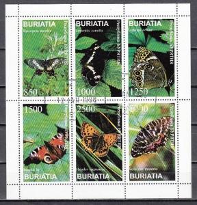 Buriatia, 137-142 Russian Local.  Butterflies sheet of 6. Canceled.