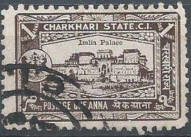 India: Charkhari 29 (used) 1a Imlia Palace, black brown (1931)