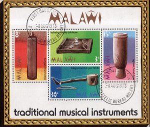 Malawi - 1973 Musical Instruments MS Used SG 444